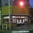 【居酒屋:河本】