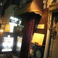 【Music BAR:Bar Oasis】