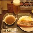 【ビア&カフェ:ベルク】 (ランチサーヴィス:ホットドッグブランチ)