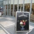 【アイスクリーム専門店:LA VIEILLE FRANCE】