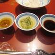 【海鮮酒家:海皇】 0.(つけダレ)