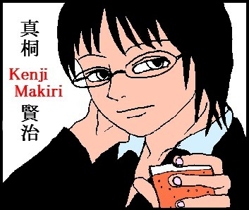 Makiri_1_2
