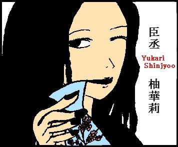 Yukari_1_3